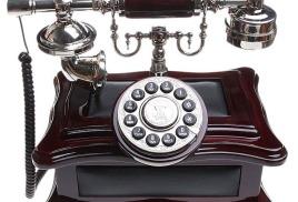 Изменение номеров телефонов
